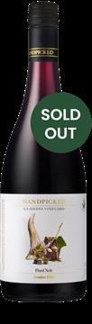 2018 Dundee Hills AVA La Sierra Vineyard Pinot Noir Bottle Front View